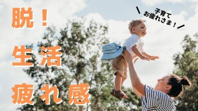 女性が子供を抱き上げている