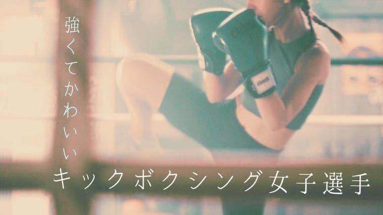 ボクシンググローブをしている女性
